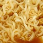 Beware Instant Noodles